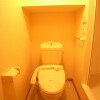 1K Apartment to Rent in Fujimino-shi Toilet