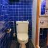 2DK マンション 台東区 トイレ