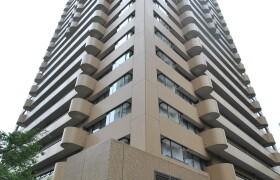 港区 - 六本木 简易式公寓 2LDK