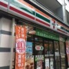 1K Apartment to Rent in Nakano-ku Convenience store