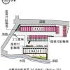 2LDK Apartment to Rent in Yatsushiro-shi Interior