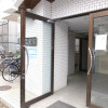 1R Apartment to Rent in Yokohama-shi Kohoku-ku Building Entrance