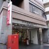 1LDK Apartment to Buy in Minato-ku Post Office