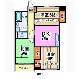 3DK Mansion in Kugayama - Suginami-ku Floorplan