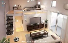 足立區梅田-1R公寓
