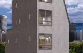 1R Mansion in Nandomachi - Shinjuku-ku
