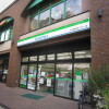 2LDK Apartment to Rent in Chuo-ku Convenience store
