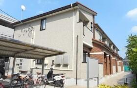 1LDK Apartment in Jindaijiminamimachi - Chofu-shi