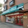1R Apartment to Buy in Shibuya-ku Supermarket