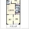 3DK Apartment to Rent in Ogaki-shi Interior