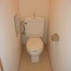 2DK Apartment to Rent in Kawaguchi-shi Toilet