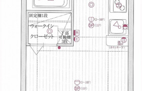 福岡市中央区大名-1LDK{building type}