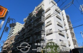2LDK {building type} in Nerima - Nerima-ku