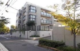 3LDK Mansion in Issha - Nagoya-shi Meito-ku