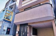 Whole Building House in Motoazabu - Minato-ku