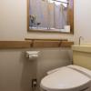 3LDK アパート 渋谷区 トイレ