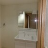 3LDK Apartment to Buy in Kyoto-shi Yamashina-ku Washroom