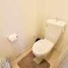 1K Apartment to Rent in Taito-ku Toilet
