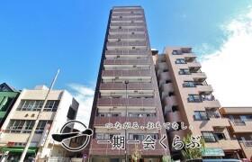 2LDK {building type} in Minamisenju - Arakawa-ku