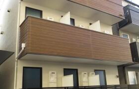 大田区 - 大森北 公寓 (整棟)樓房