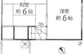 品川區西品川-3K{building type}