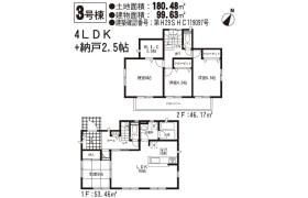 4SLDK House in Sadowara - Kumamoto-shi Higashi-ku