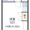 1R Apartment to Rent in Yao-shi Floorplan