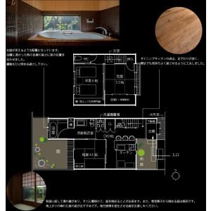 3DK House in Shuzeicho - Kyoto-shi Kamigyo-ku Floorplan