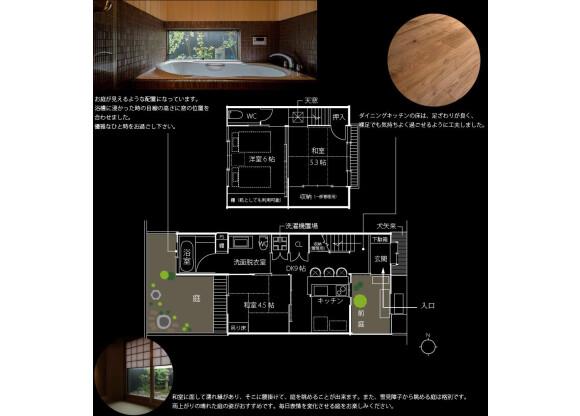 3DK House to Rent in Kyoto-shi Kamigyo-ku Floorplan