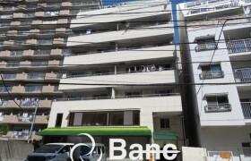 品川區東品川-2LDK{building type}