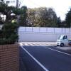 1K Apartment to Rent in Setagaya-ku Common Area