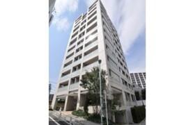 1LDK Apartment in Tomigaya - Shibuya-ku
