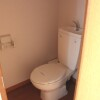 1K Apartment to Rent in Fussa-shi Toilet