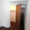 在川崎市高津區內租賃2LDK 公寓大廈 的房產 內部