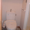 1K Apartment to Rent in Toshima-ku Toilet