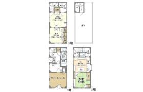 3DK House in Sendagaya - Shibuya-ku