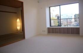 3LDK Apartment in Akibacho - Yokohama-shi Totsuka-ku