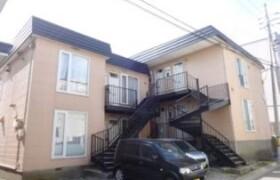 Whole Building Apartment in Minatocho - Hakodate-shi