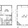 2LDK House to Buy in Abuta-gun Kutchan-cho Floorplan