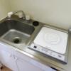 1R Apartment to Rent in Kokubunji-shi Kitchen