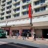 1LDK Apartment to Rent in Shinjuku-ku Supermarket