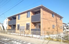 2LDK Apartment in Shonandai - Fujisawa-shi