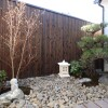 1SLDK House to Buy in Kyoto-shi Higashiyama-ku Garden