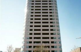 名古屋市千種區千種-3LDK公寓