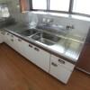 4K House to Rent in Choshi-shi Kitchen