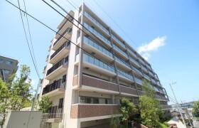 横濱市青葉區千草台-3LDK公寓大廈