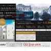 在江東區購買4SLDK 獨棟住宅的房產 內部