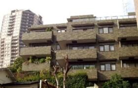 港区 - 元麻布 公寓 2LDK