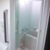 1K Apartment to Rent in Yokohama-shi Minami-ku Bathroom