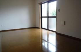 2LDK Mansion in Nishifucho - Fuchu-shi